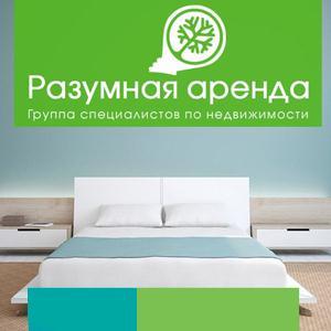 Аренда квартир и офисов Шаблыкино