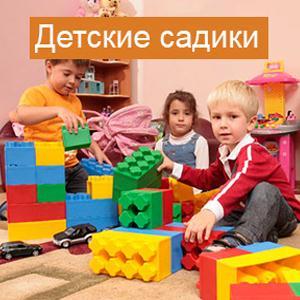 Детские сады Шаблыкино