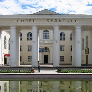 Дворцы и дома культуры Шаблыкино