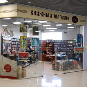 Книжные магазины Шаблыкино