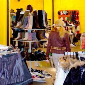 Магазины одежды и обуви Шаблыкино