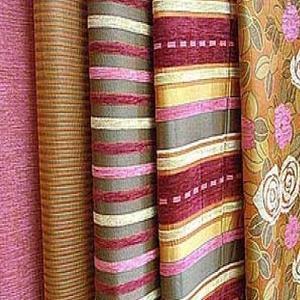 Магазины ткани Шаблыкино