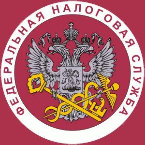 Налоговые инспекции, службы Шаблыкино