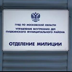 Отделения полиции Шаблыкино