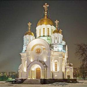 Религиозные учреждения Шаблыкино