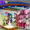 Детские магазины в Шаблыкино