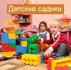 Детские сады в Шаблыкино