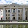 Дворцы и дома культуры в Шаблыкино