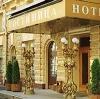 Гостиницы в Шаблыкино