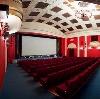 Кинотеатры в Шаблыкино