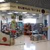 Книжные магазины в Шаблыкино