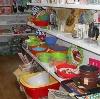 Магазины хозтоваров в Шаблыкино