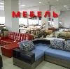 Магазины мебели в Шаблыкино