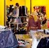 Магазины одежды и обуви в Шаблыкино
