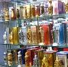 Парфюмерные магазины в Шаблыкино