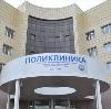 Поликлиники в Шаблыкино
