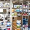 Строительные магазины в Шаблыкино