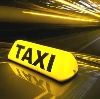 Такси в Шаблыкино