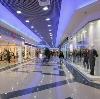 Торговые центры в Шаблыкино